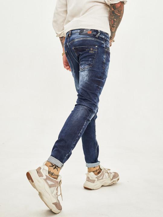 Чоловічі джинси потерті 1047 замовити по фото