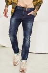 Чоловічі джинси темно-сині 1046 фото