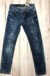 Чоловічі джинси потерті 4546 | JEANS 24