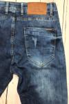 Чоловічі джинси потерті 4546 фото | JEANS 24
