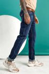 Мужские джинсы подуженные 1557 купить