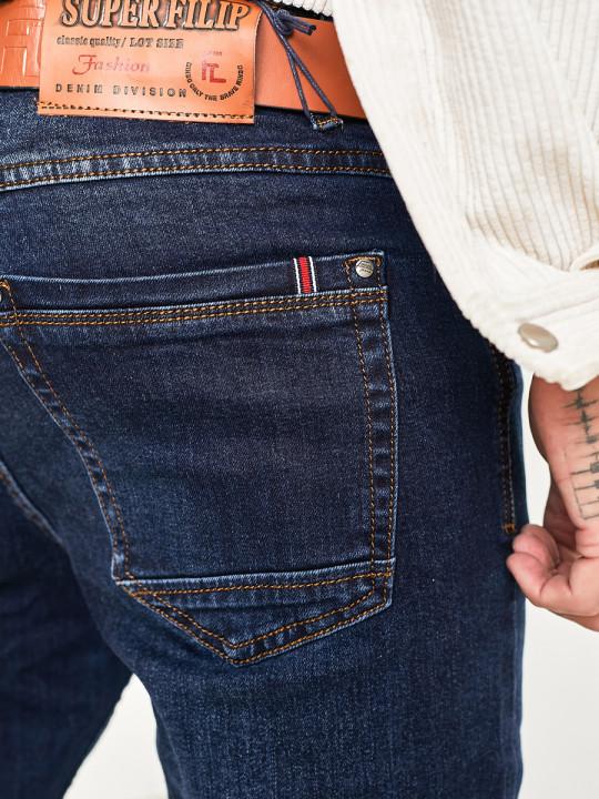 Чоловічі джинси темно-сині 1567 | JEANS 24 фото