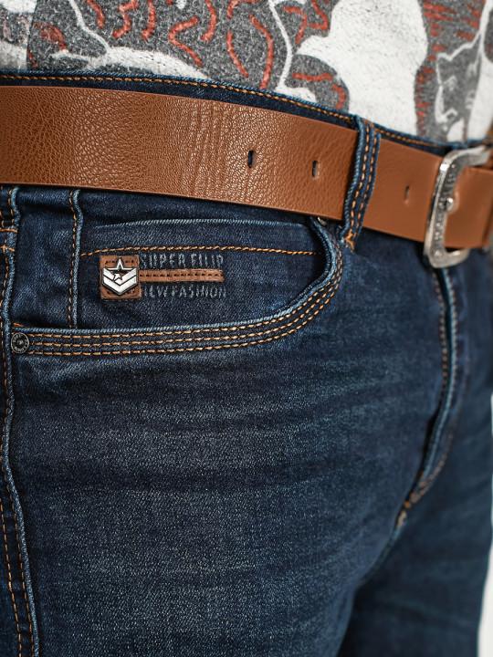Чоловічі джинси Classic fit 1619 замовити