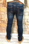 Чоловічі джинси темно-сині стретч SF569 фото | JEANS 24
