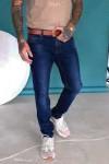 Мужские джинсы подуженные 1557